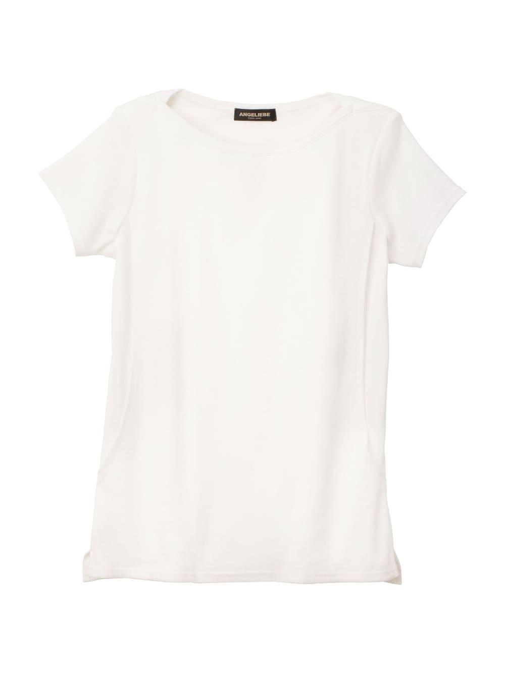 【ANGELIEBE/エンジェリーベ】 【産後授乳服】綿混やわらかフライス半袖ボートネックTシャツ オフ フリー